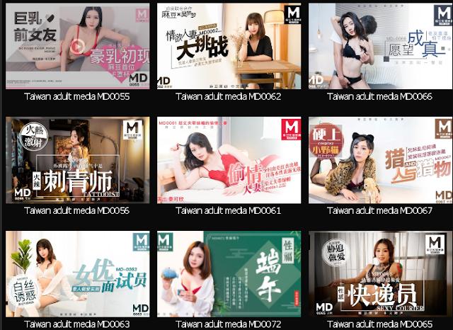 [swtd] Taiwan Media Share