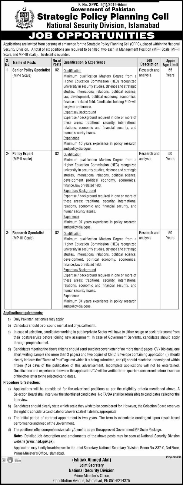 Govt Jobs in Strategic Policy Planning Cell Islamabad 2019