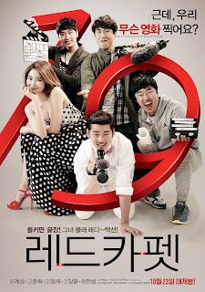 Red Carpet (2013)