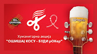http://www.advertiser-serbia.com/humanitarna-akcija-za-pomoc-zenama-obolelim-od-raka-dojke-u-petak-30-juna-u-zajecaru-tokom-gitarijade/