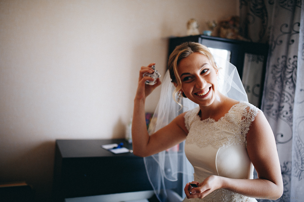 līgavas smaržas