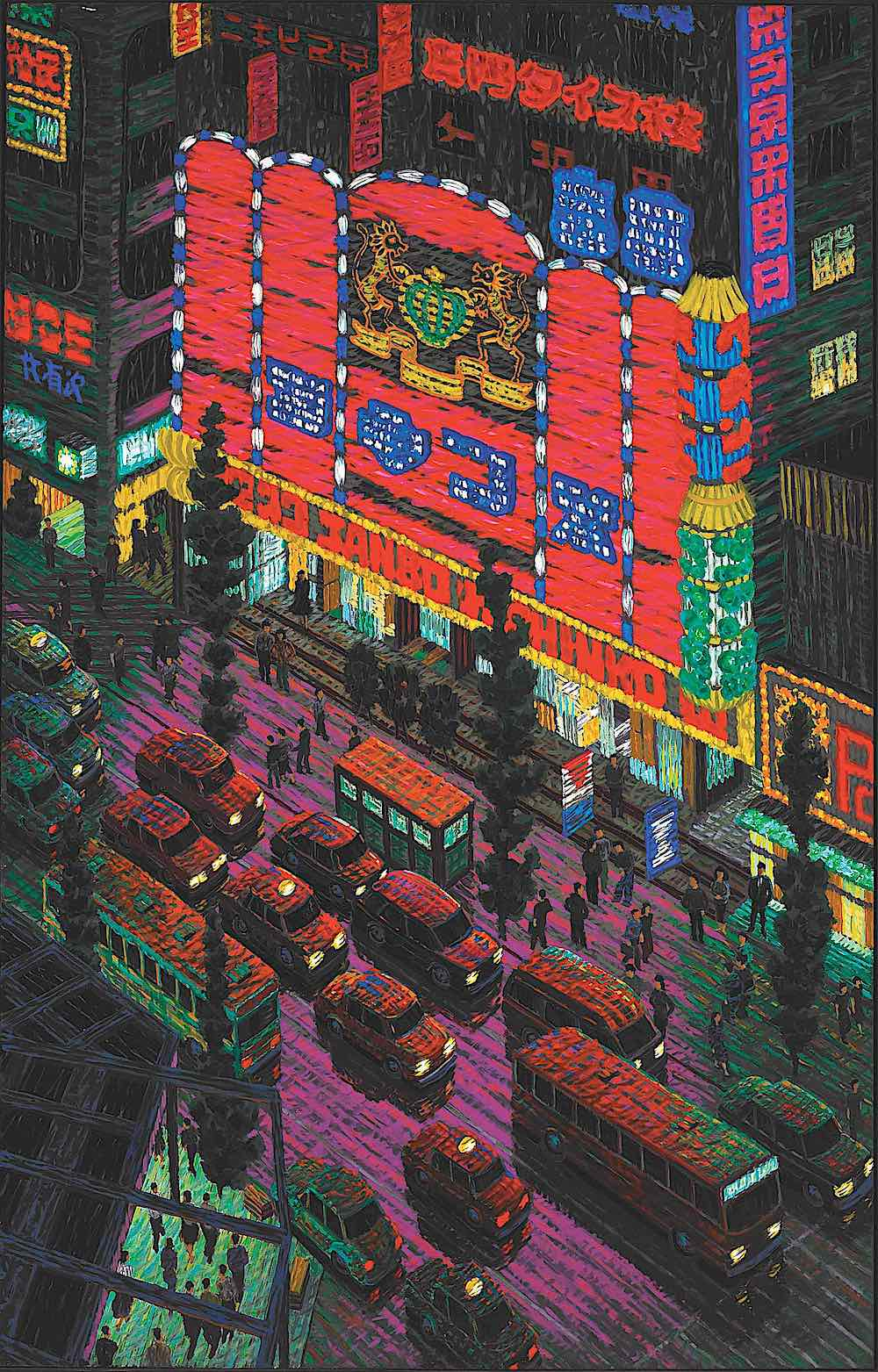 Yvonne Jacquette, a city at night from a birdseye view