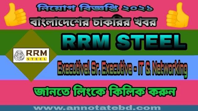 RRM STEEL Recruitment Circular 2021