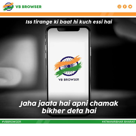 VB - Vande Bharat Browser