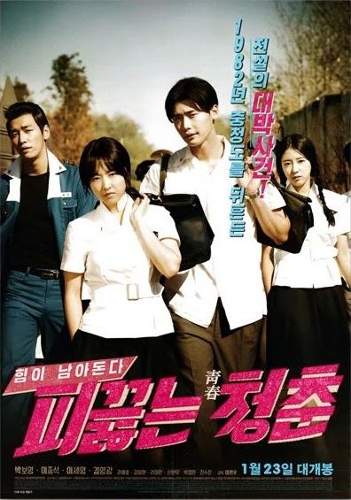 Download Film Horor Terbaru Thailand 2013