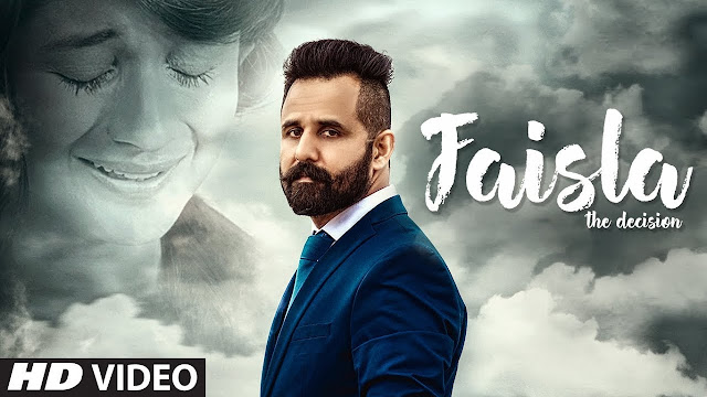 Faisla Lyrics   Jagdeep Jublee (Full Song)   Xtatic   Latest Punjabi Songs 2017   T-Series