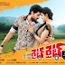 Right Right Movie Latest Wallpapers