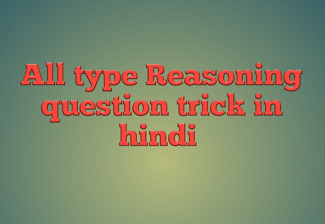 All type Reasoning question trick in hindi