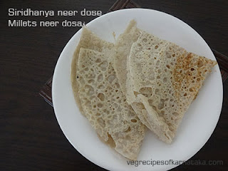 Siridhanya neer dose recipe in Kannada