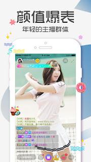 Tải App Live Show China bom tấn siêu phẩm 95秀, app live china, app show live, tải app live china, app live stream show, app live show china apk, mmlive, mmlive app, tải mmlive, mmlive show, mmlive cho iphone, mmlive apk, qqlive, tải mmlive cho iphone, clip mmlive, mmlive ios