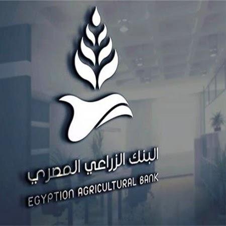البنك الزراعي المصري يعلن عن 1200 وظيفة للخريجين الجدد شاهد التفاصيل