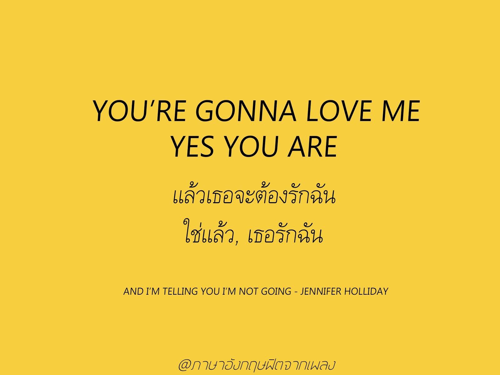 I not love