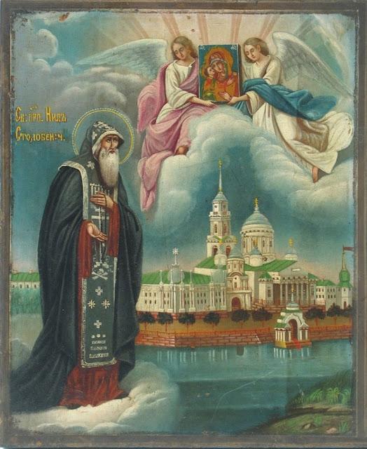 Икона Прп. Нила Столобенского с образом Владимирской (Селигерской) Божией Матери