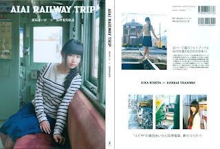 Aika Hirota: Aiai Railway Trip Photobook (2015.03.10)