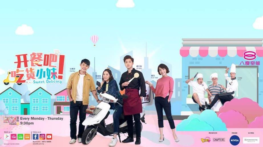 Malaysia Advertisements Sharing Blog 8tv Chinese Drama Sweet Delicacy By Pauline Jordan Henley Koe Yeet Beginning January 24 2019