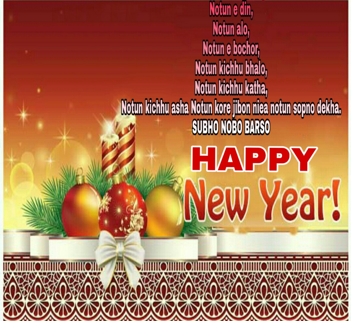 Happy New Year Wishes In Bengali Language 2019 Happy New Year