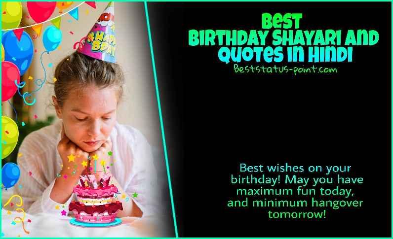 Happy_Birthday_Shayari_in_Hindi