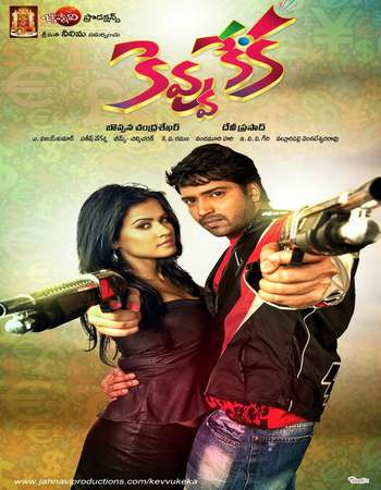 Kevvu Keka 2013 UNCUT Hindi Dual Audio HDRip Full Movie Download
