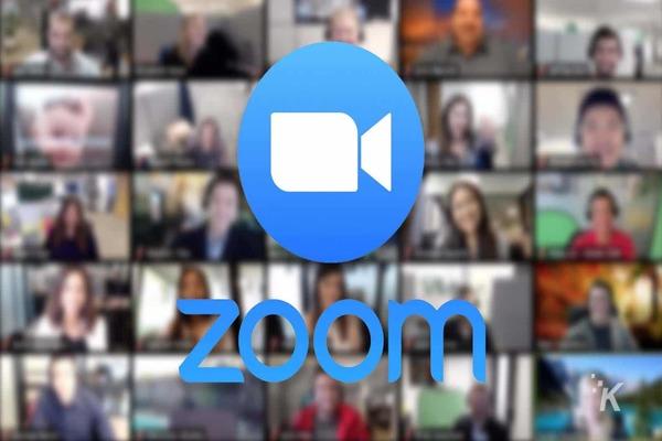 أخيرا.. Zoom توفر ميزة التشفير من الطرف للطرف لجميع المستخدمين
