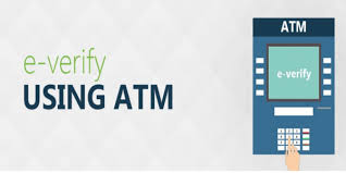 ITR e verity using ATM