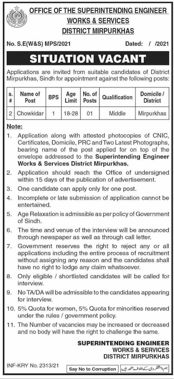 Chowkidar Jobs 2021 Middle Pass