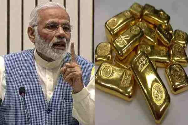 मोदी सरकार से बच नहीं सके दो सगे भाई, छह महीने में कर डाली 105 करोड़ के सोने की तस्करी