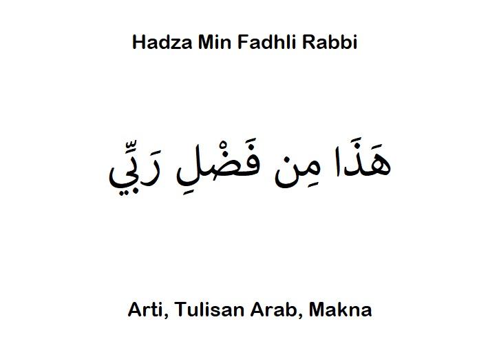 Hadza Min Fadhli Rabbi arti tulisan arab