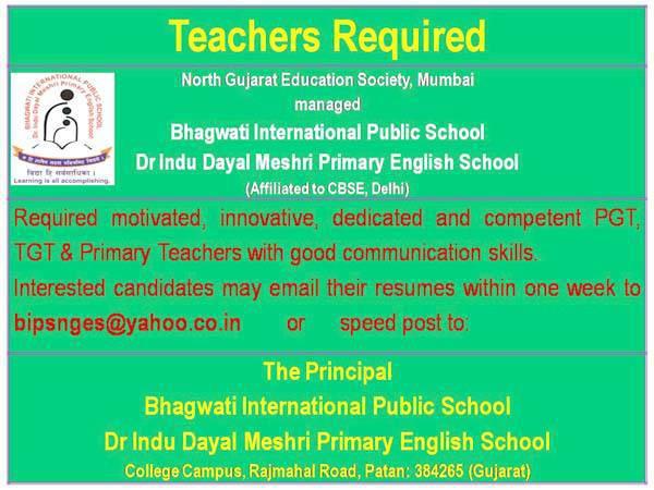 Bhagwati International Public School Recruitment 2016