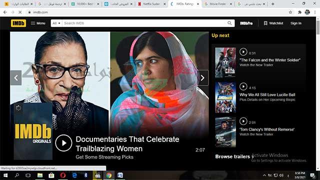 البحث عن الأفلام ذات الصلة في موقع IMDb و Netflix