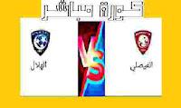 موعد مبارة الوحدة والفيحاء بالدوري السعودي للمحترفين بالقنوات الناقلة