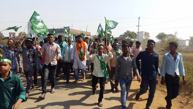 16114179 685143154999365 7119044542326618643 n Lanjigarh constitution Th.Rampur Block ZP Nomination Program.
