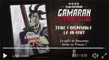 http://blog.mangaconseil.com/2019/08/video-bande-annonce-gamaran-le-tournoi.html