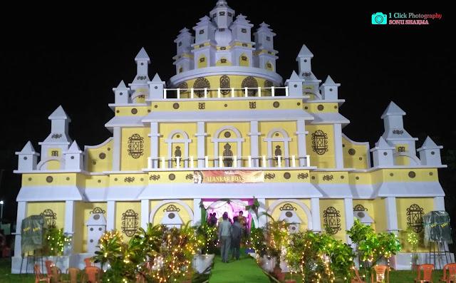 Alankar Boys Club, Arambati, Kharagpur