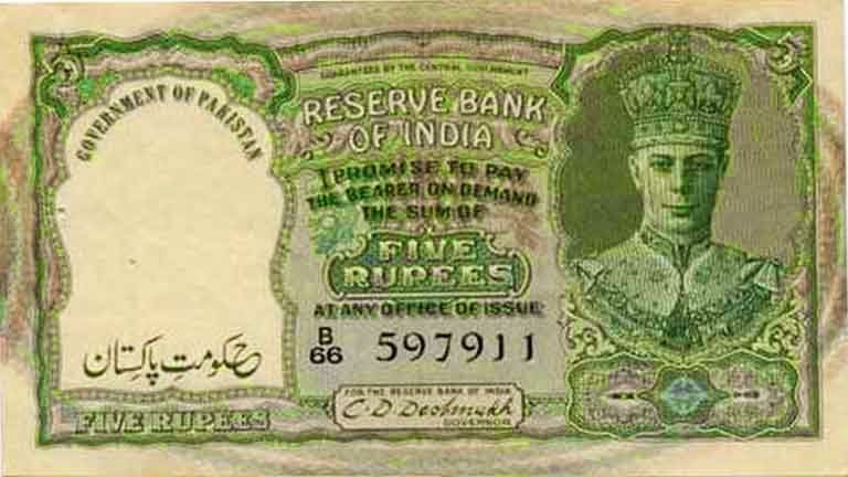banks history pakistan The mission of the united states embassy is to advance the interests of the united states, and to serve and protect us citizens in pakistan.