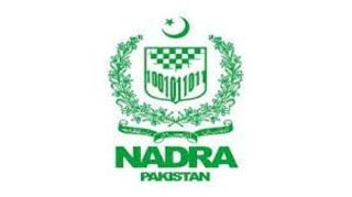 nadra new verification system