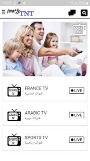 تحميل تطبيق myTNT 1.2.apk لمشاهدة القنوات الفرنسية والعربية و قنوات بي ان سبورت و الافلام