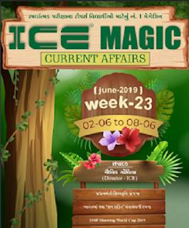 ICE Magic-23(02-06-19 To 08-06-19)