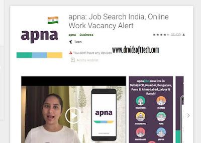 apna app for pc