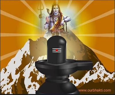 राशि अनुसार करें शिव का पूजन (रुद्राभिषेक) | rashi anusar shiv pujan