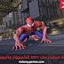 تحميل لعبة سبايدر مان 2017 للكمبيوتر والموبايل Spider Man