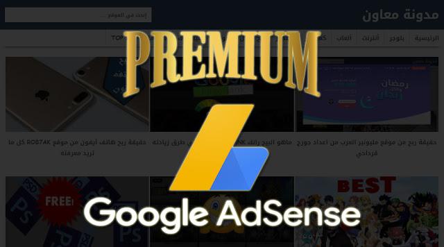 AdSense Premium