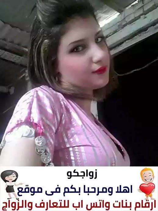 إعلانات زواج و تعارف بالهاتف فى السعوديه 3