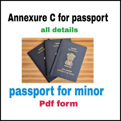 Annexure c for passport