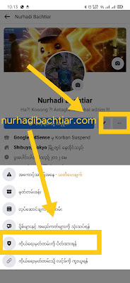 cara mengunci akun profil fb