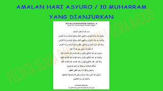 Amalan Hari Asyuro / 10 Muharram Yang Dianjurkan