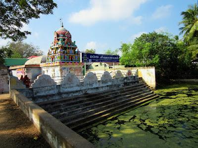 Ramalingaswamy Temple Papanasam Thanjavur