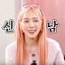 Watch SNSD Taeyeon's fun episode on MMTG (English Subbed)
