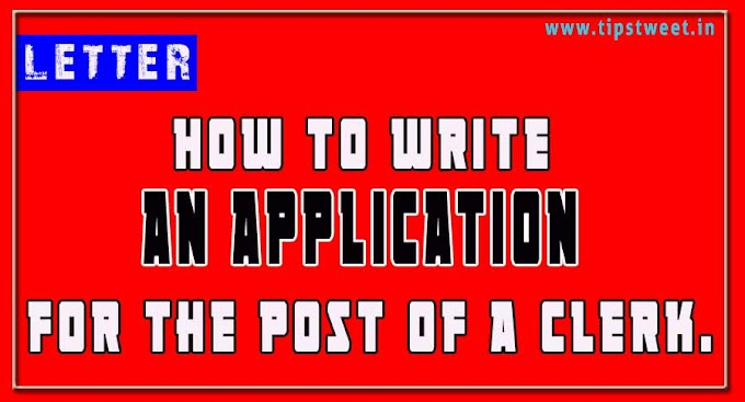 How to Write an application for the post of a clerk.