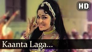 Kanta Laga Song Lyrics Samadhi