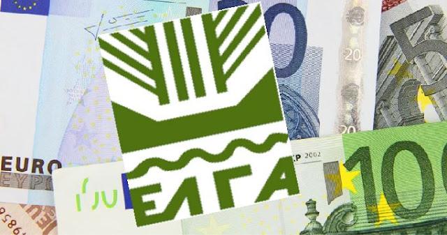Αποζημιώσεις 60.994 ευρώ σε δικαιούχους στην Αργολίδα από τον ΕΛΓΑ